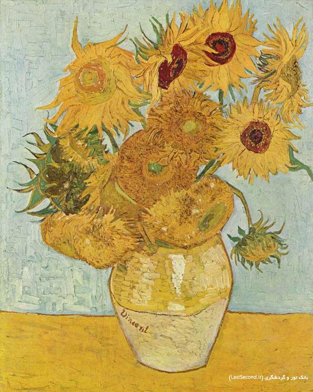 van gogh sunflowers گلهای آفتابگردان وینسنت ون گوک