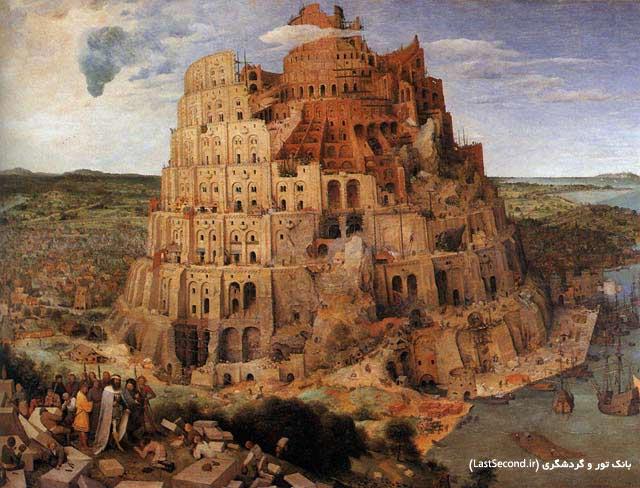 Babel گالری علوفه جان کنستابل