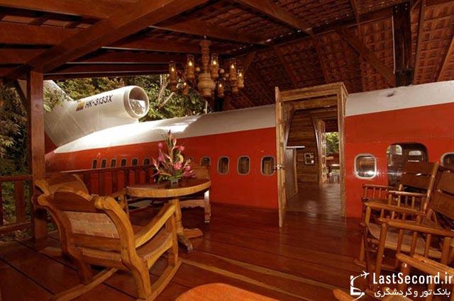 هتل Boeing 747 در کاستا ریکا