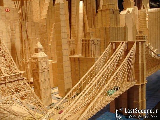 بناهای تاریخی معروف دنیا توسط خلال دنیا