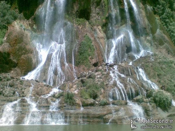 زیباترین و دیدنی ترین مناطق ایران Iran - آبشار بیشه ، دورود