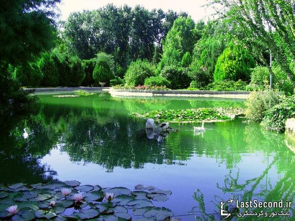 زیباترین و دیدنی ترین مناطق ایران Iran - پارک پرندگان ، اصفهان