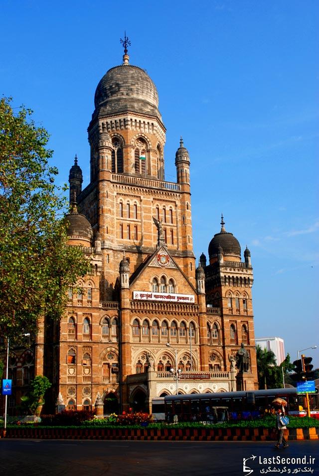 بمبئی - Mumbai