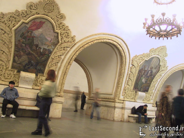 مسکو ، روسیه
