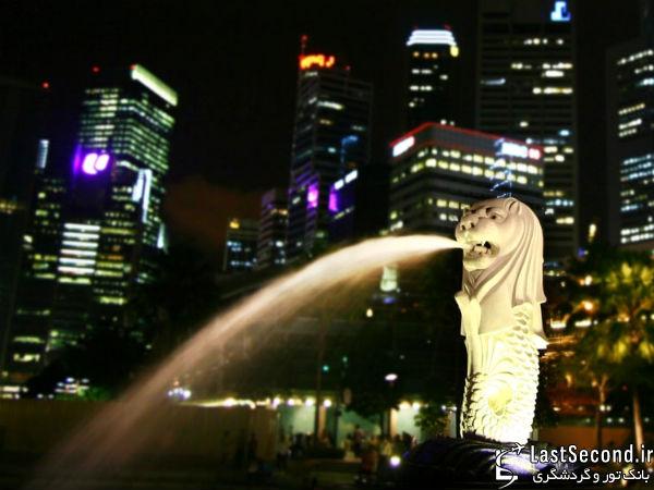سنگاپور - Singapore