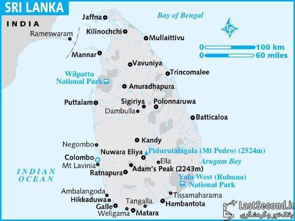 سریلانکا - Sri Lanka