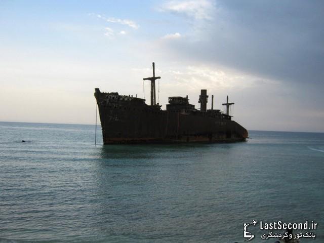 کشتی یونانی به گل نشسته کیش