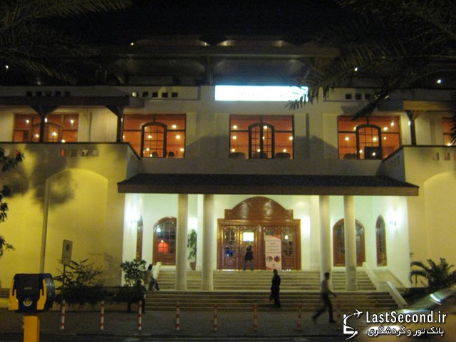 کیش - ساختمان بولینگ مریم در شب