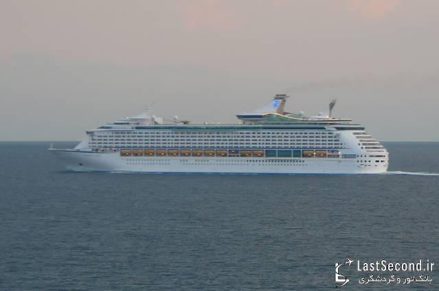 سفرنامه کشتی کروز